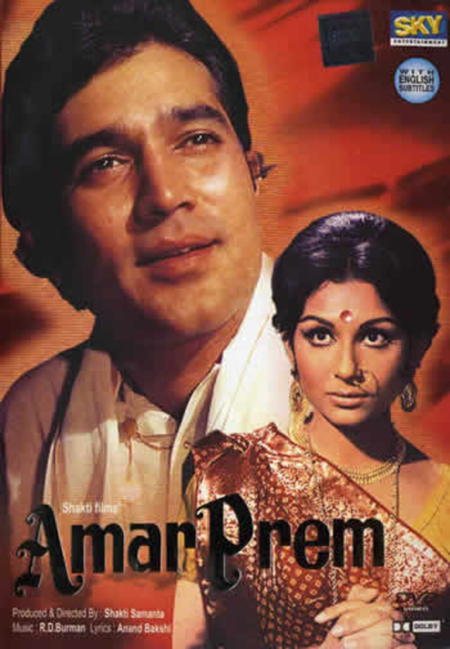 The poster for <i>Amar Prem</i>