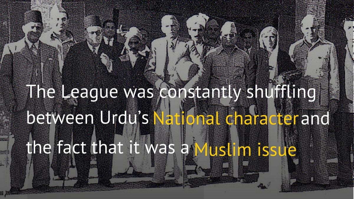the muslim league was formed in
