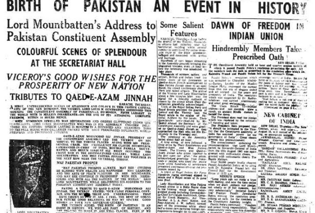 "The imposition of Urdu was a controversial decision in Pakistan. (Photo Courtesy: <a href=""http://www.dawn.com/news/1109105"">Dawn newspaper</a>)"