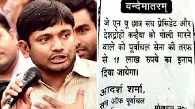 Adarsh Sharma, president of something called the Purvanchal Sena, offered 11 lakh rupees to anyone who killed Kanhaiya Kuma. (Photo:<b> The Quint</b>)