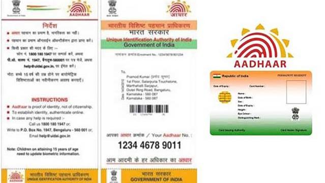 Template of an Aadhaar card. (Photo Courtesy: Aadhaar Card Kendra)