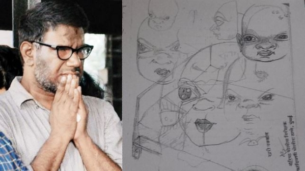 Chintan Upadhyay's personal diary gives away a lot about his state of mind