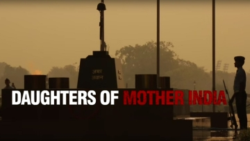 "A screen-grab from the National Award winning documentary – Daughters of Mother India. (Photo Courtesy: YouTube/<a href=""https://www.youtube.com/watch?v=fqiHEfyAXcM"">Daughters of Mother India</a>)"
