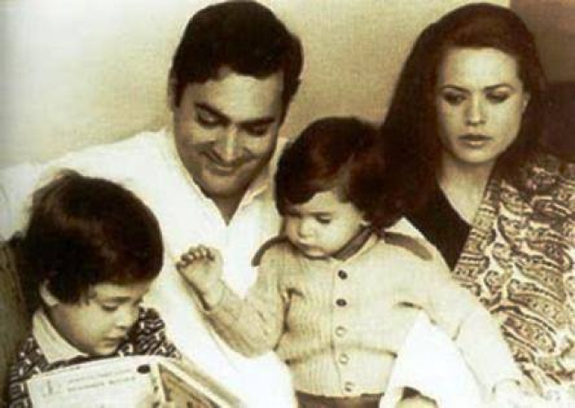 Family photo with father Rajiv Gandhi.