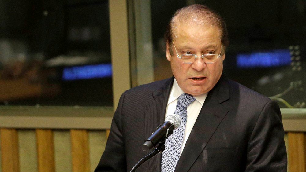 Pak SC to Hear Nawaz's Appeal for Bail on Medical Grounds