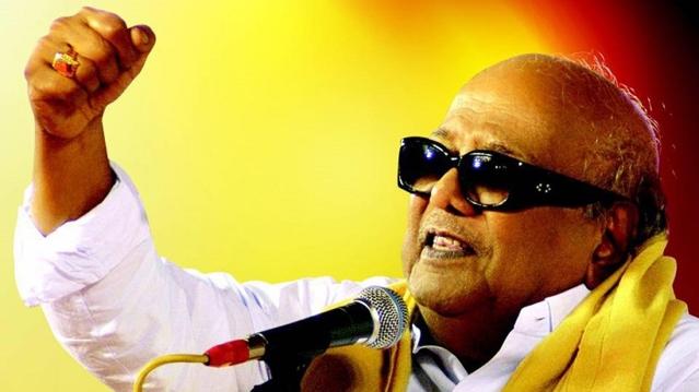 DMK chief M Karunanidhi.