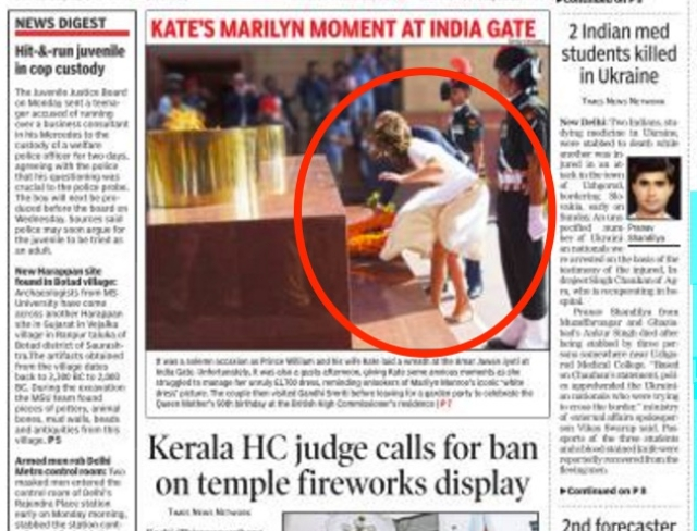 (Photo Courtesy: Screenshot of <i>The Times of India</i>)