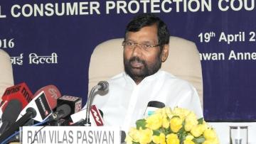 Consumer Affairs Minister Ram Vilas Paswan (Photo: IANS)