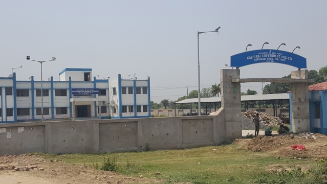 The Kaliganj Government College in Debogram, Nadia, still under construction, has already been painted white-and-blue by the Mamata Banerjee-led Trinamool Congress government. (Photo: Chandan Nandy/ <b>The Quint</b>)