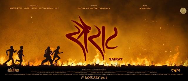 A poster of <i>Sairat</i>