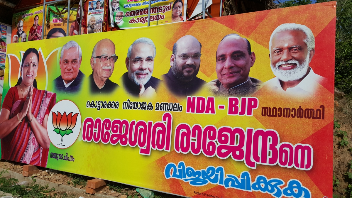 Kerala Polls: UDF, LDF and BJP Locked in a War of Perception - The Quint