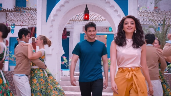 Mahesh Babu's romance with Kajal Aggarwal hits all the right notes, though it has all been done  before. (Photo: YouTube Screengrab)