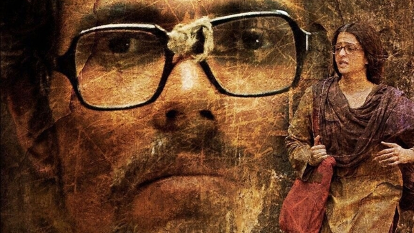 Aishwarya Rai and Randeep Hooda star in <i>Sarbjit</i>