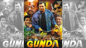 <i>Gunda </i>has acquired a cult following over the years