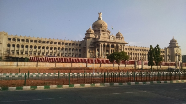 Karnataka Legislative Assembly.