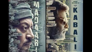 Irrfan Khan's <i>Madaari </i>vs Rajinikanth's <i>Kabali</i>