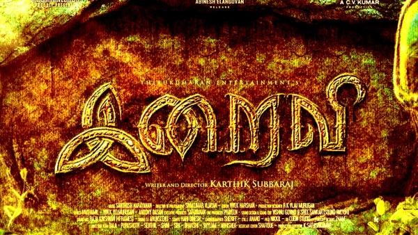 Tamil poster of the film <i>Iraivi. </i>(Photo: Thirukumaran Entertainment)