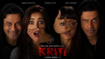"The poster of the short film <i>Kriti. </i>(Photo Courtesy: <a href=""https://www.youtube.com/watch?v=b5GGKuK3iEI"">YouTube/Muvizz.com</a>)"