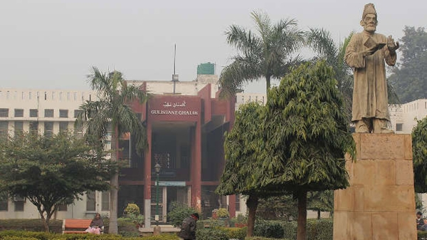 A view of the Faculty of Social Sciences building at the Jamia Milia Islamia, New Delhi. (Photo Courtesy: IndiaSpend)