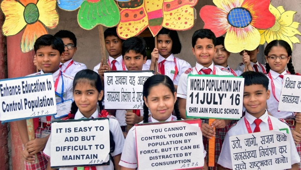 Students taking part in an awareness campaign on population control in Bikaner in Rajasthan.