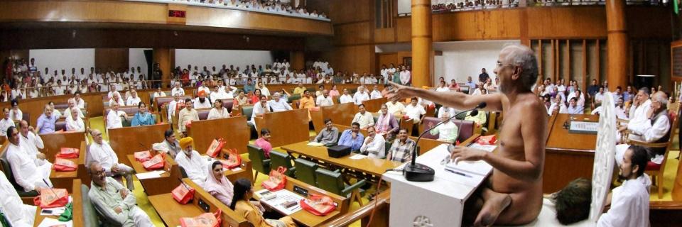 Nude Muni Delivers 'Kadve Pravachan' in Haryana Vidhan Sabha