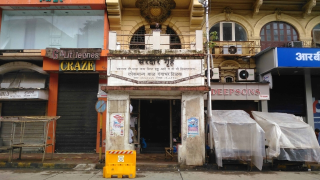 Sardar Gruh in Mumbai, where the Lokmanya lived and also breathed his last on 1 August 1920.