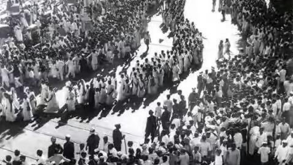 A women's demonstration during the Quit India movement in 1942.