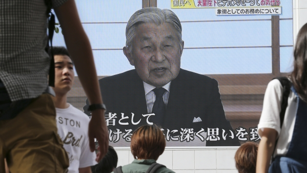 The Japanese emperor, in a rare address to the public, signaled his apparent wish to abdicate by expressing concern about his ability to carry out his duties fully. (Photo: AP)