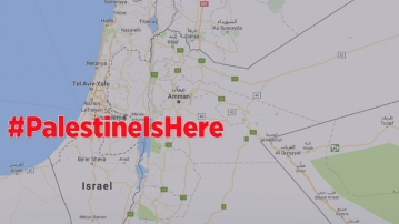"People have expressed outrage over Palestine 'disappearing' from Google Maps. (Photo Courtesy: Twitter/ <a href=""https://twitter.com/tugvaankara"">Tugva Ankara)</a>"