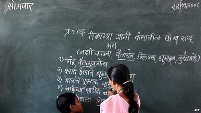 "Letters on the blackboard have led to a fight between RSS rebels and the BJP. (Photo Courtesy: <a href=""http://hindilearner.com/"">Hindi Learner</a>)"