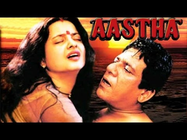 Rekha and Om Puri in a still from <i>Aastha</i>.