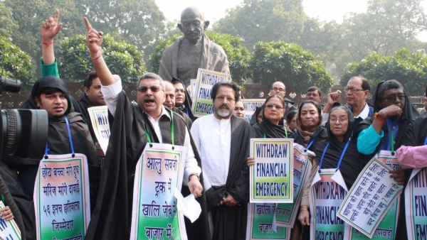 Opposition protests against currency ban (Photo: IANS)