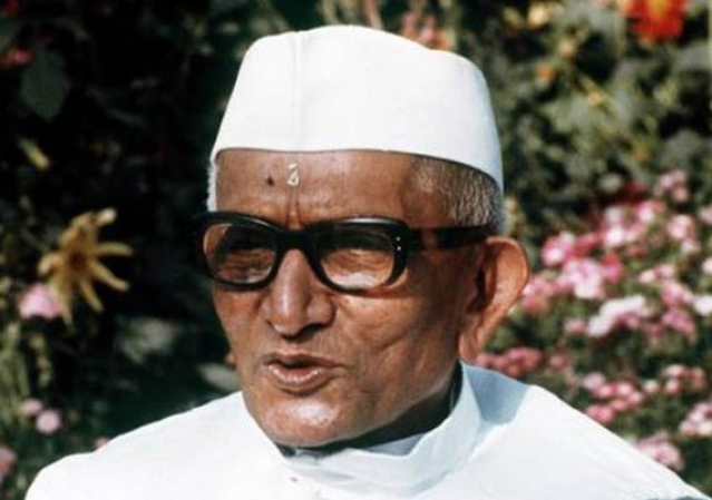 The government under former Prime Minister Morarji Desai imposed note ban in 1978. (Photo Courtesy: Wikimedia Commons)
