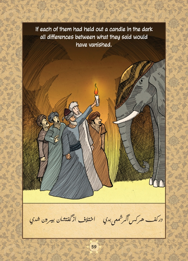 "Sufi Comics is a fortnightly web comic that covers several topics, including forgiveness, cultivating inner peace, and even how to do business. (Photo courtesy: <a href=""http://www.suficomics.com/about/"">Sufi Comics.com</a>)"