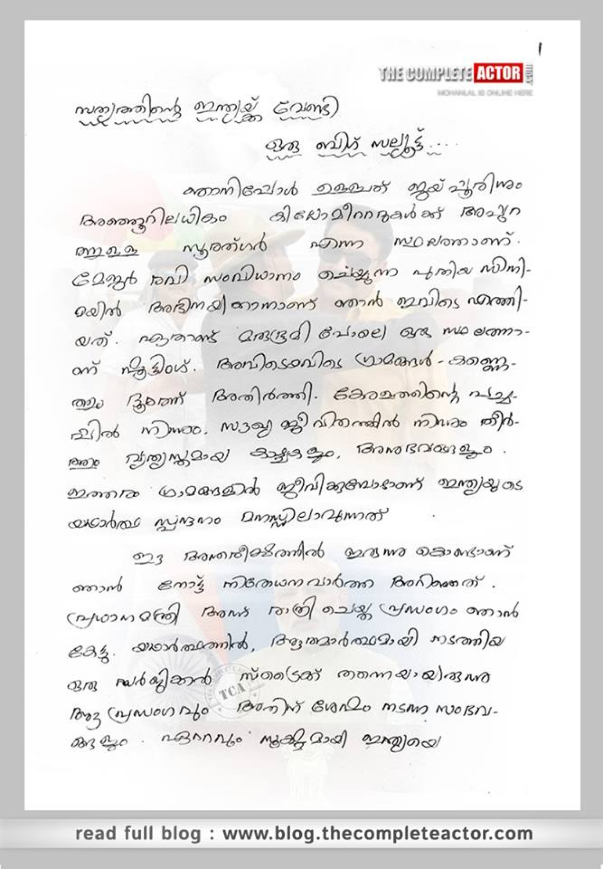 Malayalam Letter Format For Students. Page 1 of Mohanlal s 6 page letter supporting Modi demonetisation drive  Photo courtesy Malayalam Star Salutes PM Demonetisation Drive