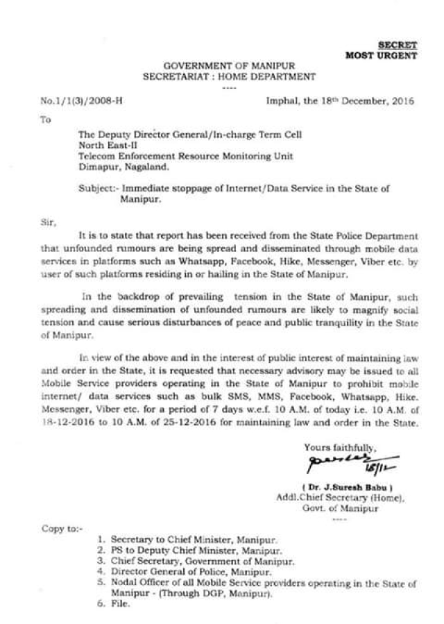 The notice issued by the government regarding the ban on internet. (Photo: Tridip Mandal)