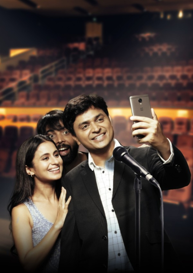 (From left) Rasika Dugal, Abhishek Banerjee and Vipul Goyal in a still from<i> Humorously Yours</i>. (Photo courtesy: TVF)