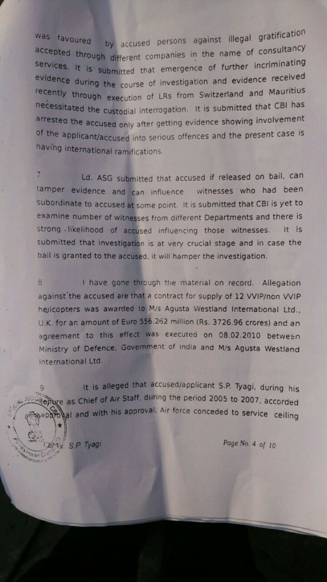 Court order in SP Tyagi bail plea.