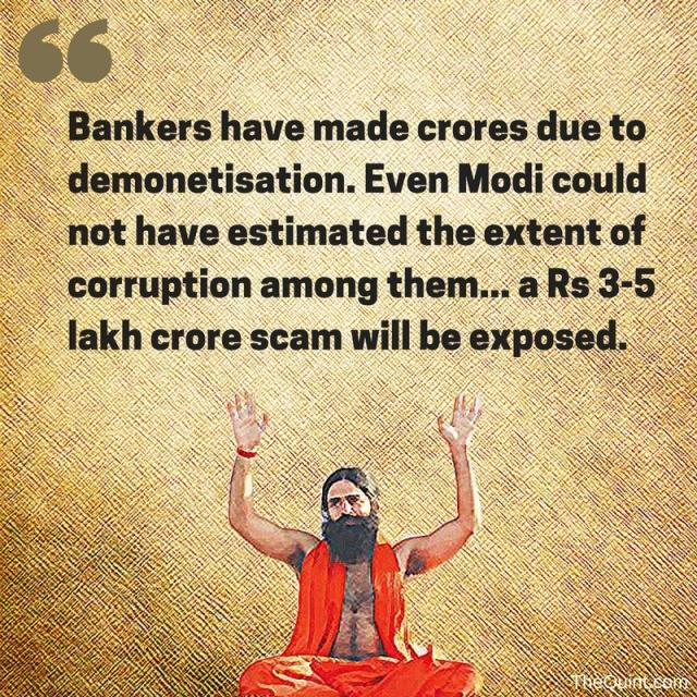 Ramdev criticises Modi's demonetisation scheme. (Photo: Abhilash Mallick/<b>The Quint</b>)