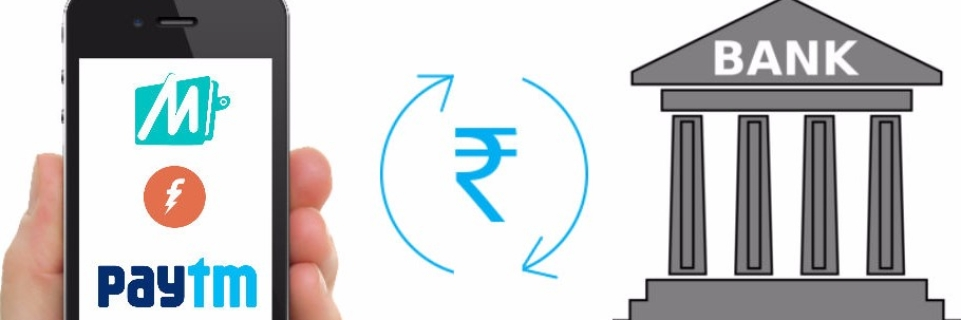 Decoded: Transferring Money From E-Wallets to Bank Accounts - The Quint