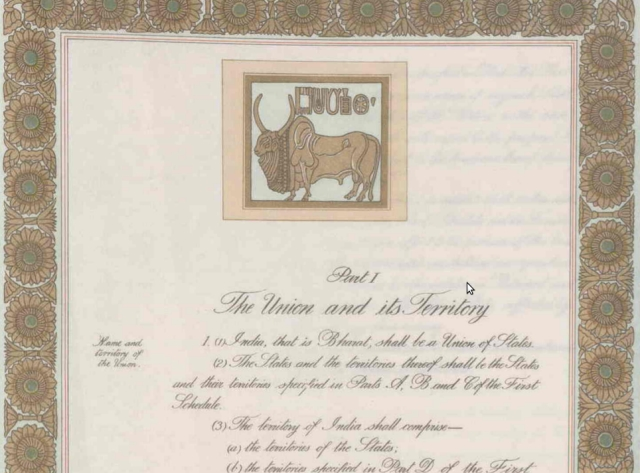 "First page of the original manuscript of the Constitution. (Photo courtesy: <a href=""https://plus.google.com/118092972326422169139/posts/9A8DGDGsTbD?sfc=false"">Prem Foundation</a>)"