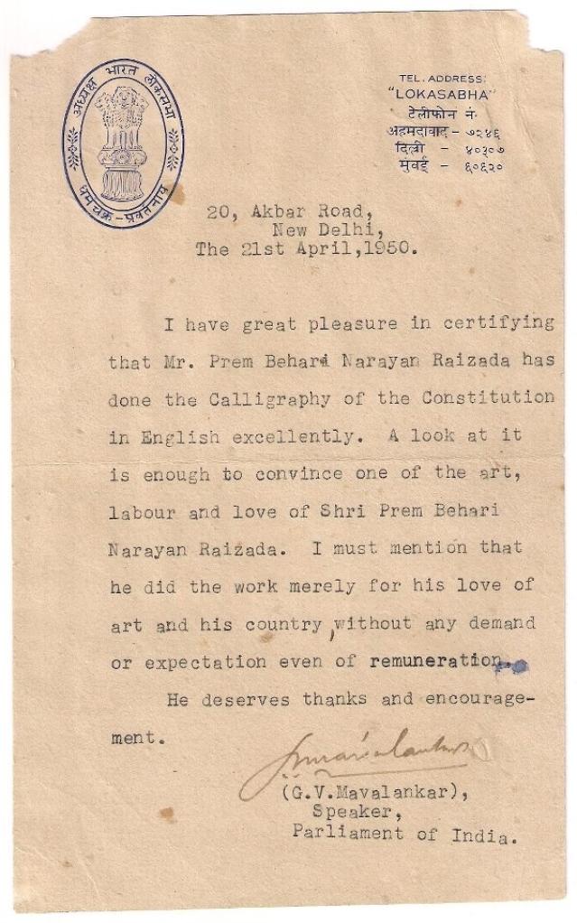 "Photocopy of a letter from Hon`ble GV Mavalankar, the first Speaker of Loksabha to Prem Behari Raizada. (Photo Courtesy: <a href=""https://plus.google.com/118092972326422169139/posts/VDXNdnGWYgR?sfc=false"">Prem Foundation</a>)"