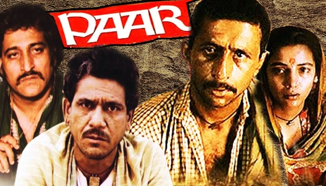 A poster of <i>Paar</i>, one of the few films Om Puri worked in together with Naseeruddin Shah and Shabana Azmi.