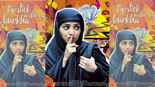 """Lady-Oriented"" Lipstick Under My Burkha Crosses 10 Crore"