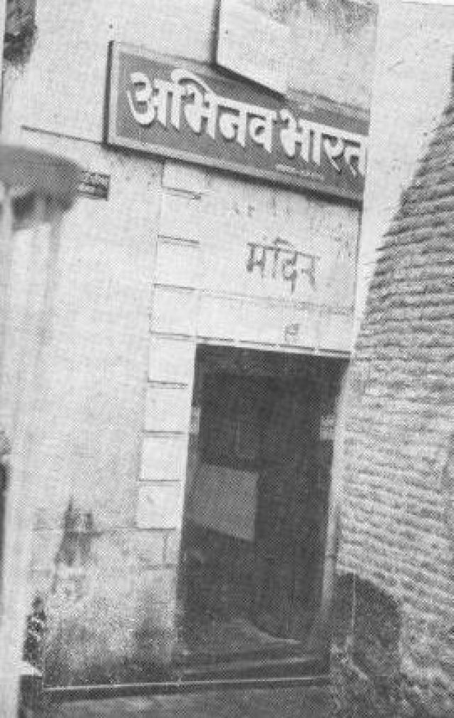 "The office of the Abhinav Bharat Society. (Photo Courtesy: <a href=""http://www.savarkar.org/en/gallery"">Savarkar.org)</a>"