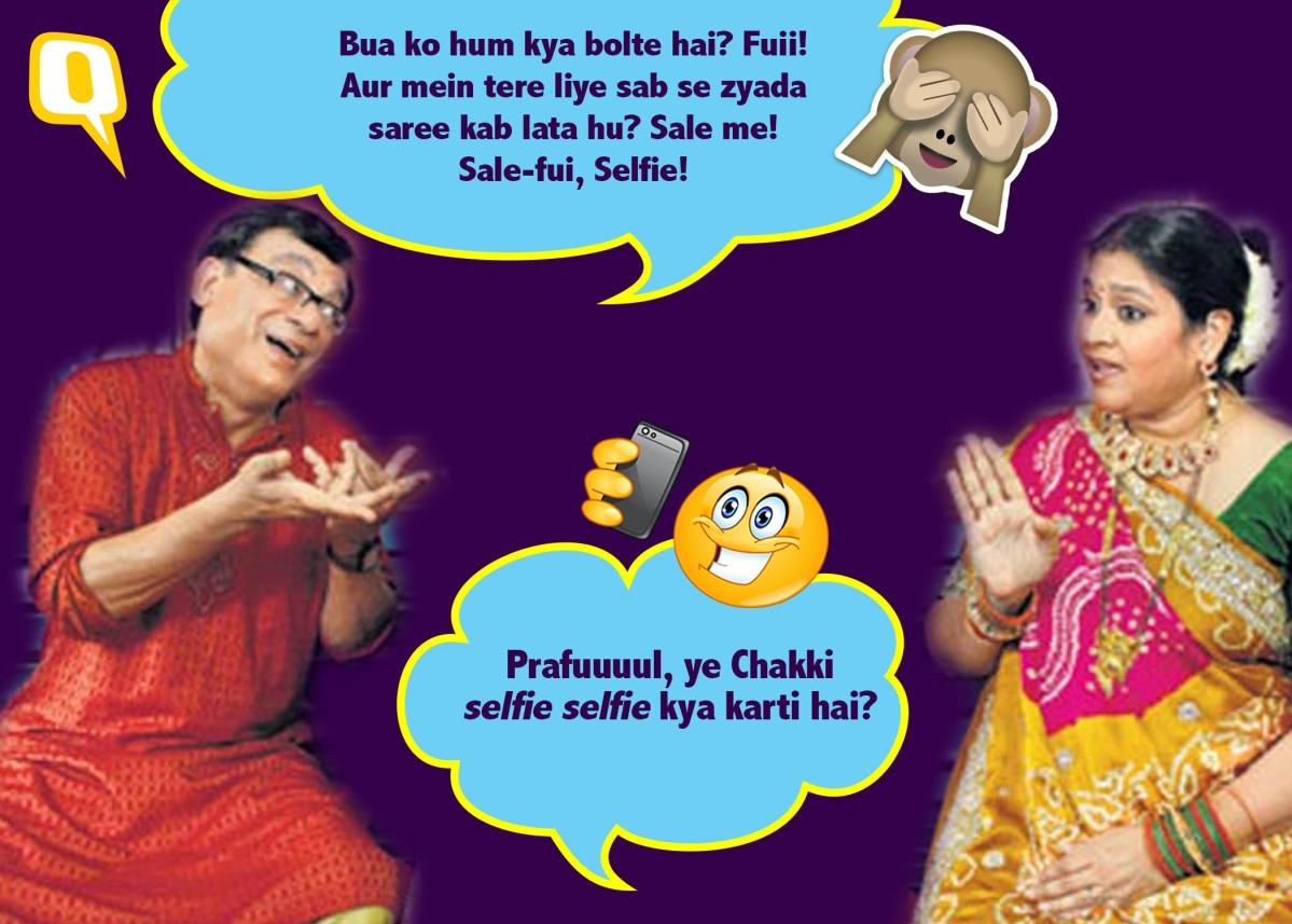 Redefining Modern Slang In Hansa and Praful's 'Khichdi
