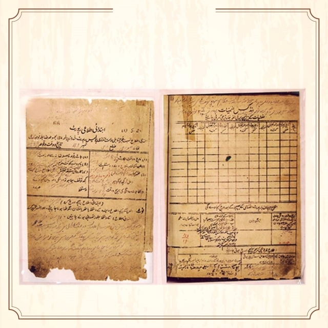 "FIR (in Urdu) naming Bhagat Singh in the Assembly Bomb Case. This FIR was registered at a police station in New Delhi against Batukeshwar Dutt and Bhagat Singh. (Image Altered by The Quint/Original Photo Courtesy: <a href=""http://www.supremecourtofindia.nic.in/sciphoto/photo_m1.html"">Supreme Court of India)</a>"