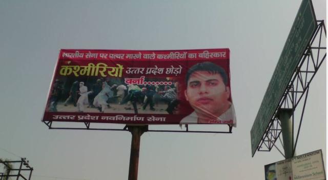 Anti-Kashmiri hoardings in Madhya Pradesh.