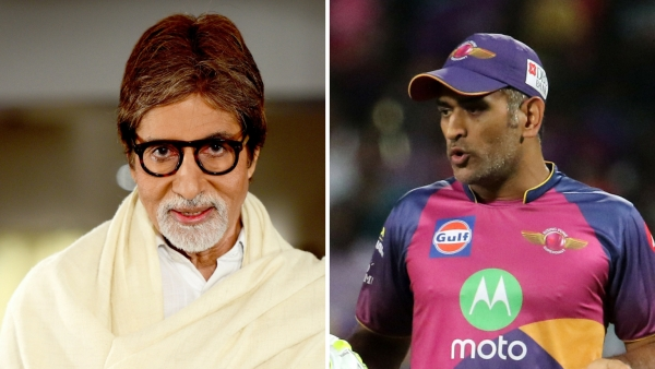 Amitabh Bachchan spoke about his encounter with MS Dhoni. (Photo: IANS)