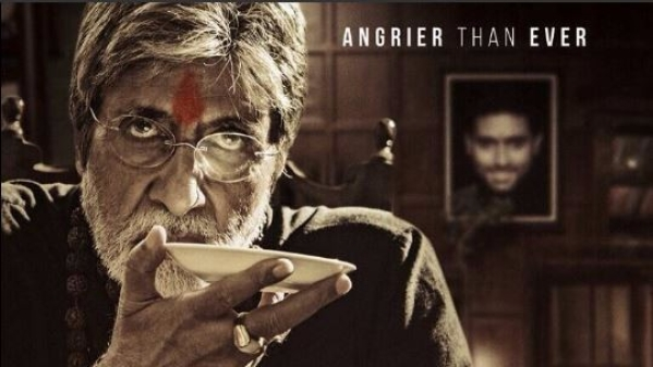 "Amitabh Bachchan as Subhash Nagre in 'Sarkar 3' (Photo Courtesy: Twitter/<a href=""https://twitter.com/RGVzoomin"">@RGVzoomin</a>)"